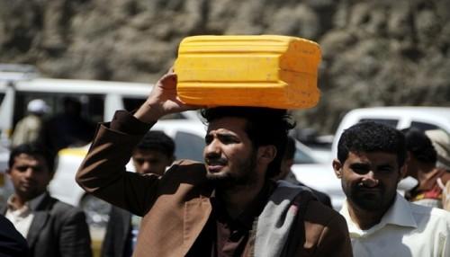 يمنيون بين كماشتي الحوثي والحكومة.. جرائم وأخطاء دمّرت الاقتصاد