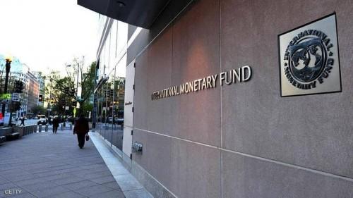 النقد الدولي: نتوقع اقتصاد قوي لأمريكا بالتزامن مع انخفاض معدل البطالة