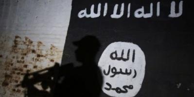 """الخارجية الأمريكية تدرج """"أعماق"""" و """"الحياة"""" ضمن المنظمات الإرهابية"""