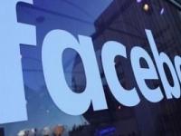 فيسبوك يتيح ميزة جديدة لمستخدميه..تعرف عليها