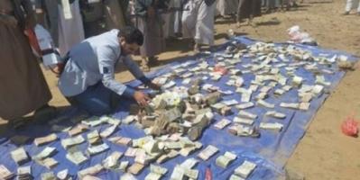 سرقة المؤسسات والمواطنين.. الحوثي يمول إرهابه من قوت اليمنيين