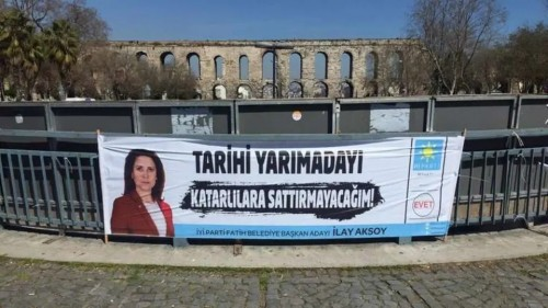 مرشحة تتعهد بمنع حزب أردوغان من بيع شبه جزيرة اسطنبول لقطر