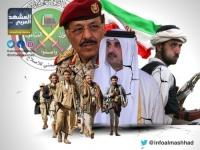 مليشيا الإصلاح.. سلاح قطري بذخيرة إيرانية لتدمير اليمن