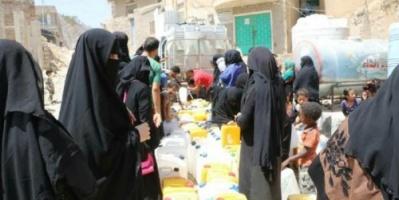 """شح المياه.. مليشيا الحوثي تروي مأساة اليمنيين بـ """"سلاح التعطيش"""""""