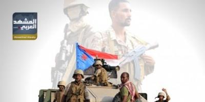 """نجاحات """"الحزام الأمني"""" تحبط مؤامرات ثالوث الإخوان والقاعدة والحوثي"""