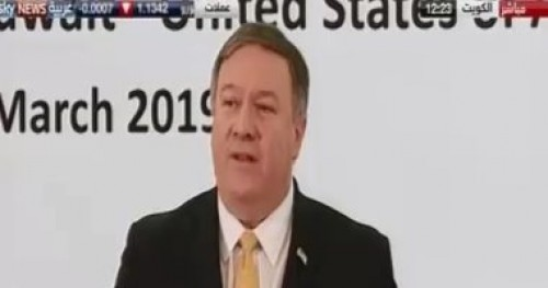 وزير الخارجية الأمريكي: سنستخدم كل الوسائل للضغط على إيران وحزب الله