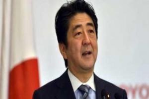 النمسا واليابان يبحثان العلاقات الثنائية والقضايا المشتركة