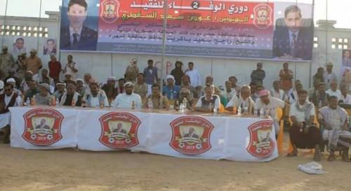 تعادل الريدة و المسيلة 2-2 في افتتاح دوري الوفاء للفقيد السقطري بمدينة الريدة الشرقية