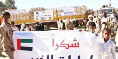 جهود الهلال الأحمر الإماراتي في اليمن.. الإنسانية كما يجب أن تكون