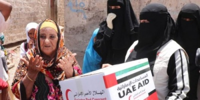 """""""إمارات الخير"""" تزرع 1000 ضحكة على أوجه أمهات اليمن """"الثكالى"""""""
