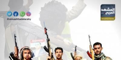 تصعيد حوثي في الحديدة.. إغلاق مستشفيات وفرض إتاوات