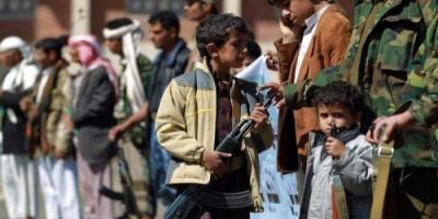 """توجيهات حوثية """"جديدة"""" لتجنيد الأطفال.. وقود بشري في حرب المليشيات"""