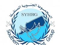 """""""المجموعة الجنوبية"""" تطالب المجتمع الدولي بحماية المدنيين في تعز من مليشيات الإصلاح"""