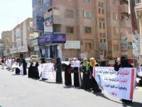 مظاهرات الأهالي ضد الإصلاح.. حراك شعبي يفضح الدور القطري في تعز