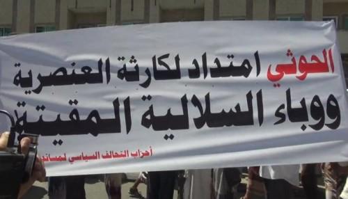 """بعد أربع سنوات من """"عاصفة الحزم"""".. الحوثي يتسول المؤيدين"""
