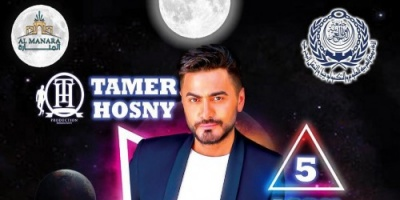تامر حسني يروح لحفلته المقبلة بالقاهرة