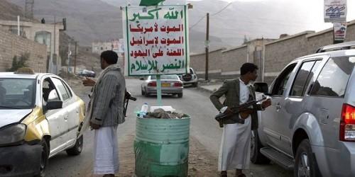 استنفار حوثي في صنعاء (تعرف على السبب)