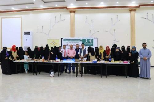 """""""تحسين سبل العيش"""" يختتم دورة صيانة الجوالات في عدن (صور)"""