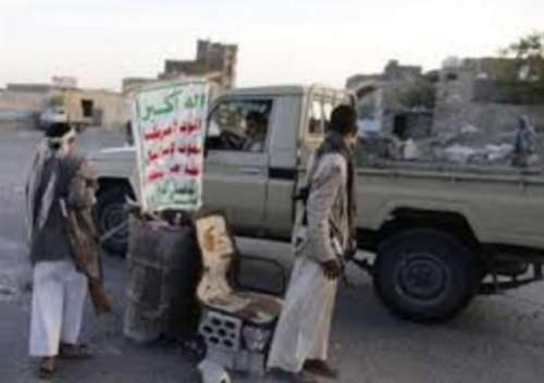مليشيات الحوثي تبتز المواطنين في النقاط بمدخل مديرية زبيد بالحديدة