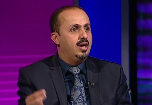 """الإرياني: إجراء الحوثي لـ """"انتخابات تكميلية"""" مؤشر واضح لانحرافها عن مسار السلام"""