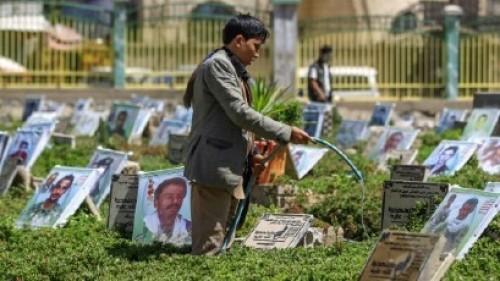 دفن الطفولة في مقابر صنعاء.. الانقلاب يقتل النشء