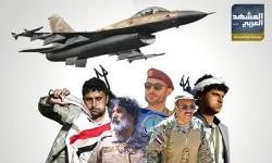 في عامها الرابع.. الحوثي ليس العدو الوحيد أمام عاصفة الحزم