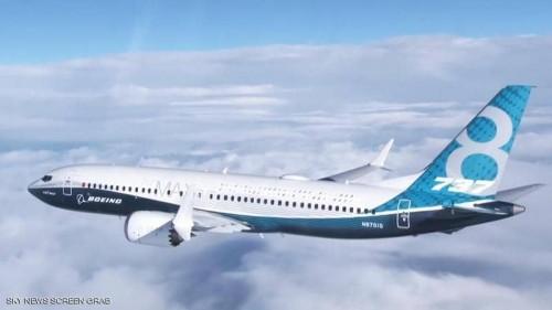 """مشكلة في المحرك تجبر طائرة """"بوينغ 737 ماكس"""" على الهبوط اضطراريًا"""