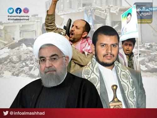 عبدالملك الحوثي وخطاب «الدم».. عام خامس من الدمار