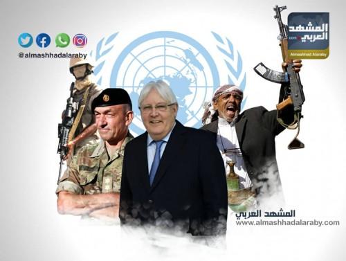 """خطة الحديدة """"المعدلة"""".. مسعى أممي جديد أجهضته المليشيات الحوثية"""