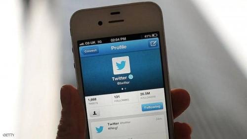 """""""تويتر"""" تحذر مستخدميها من تغيير سنة ميلادهم إلى2007"""
