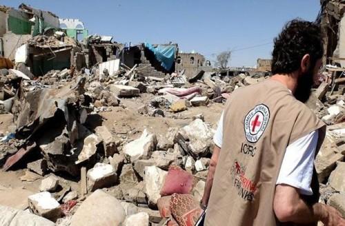 حياة ملايين اليمنيين لا تطاق.. الصليب الأحمر يفضح الحوثيين (تفاصيل)