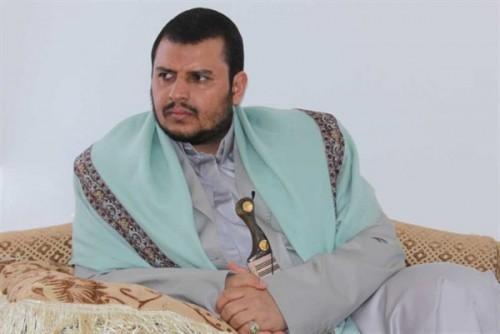 """""""سخرية من الولاعة"""" تشق معسكر الانقلاب.. تدوينة تفضح """"تفاهة"""" عبد الملك الحوثي"""