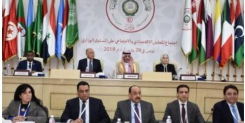 9 مشروعات قرارات تشكل الملف الاقتصادي والاجتماعي للقمة العربية
