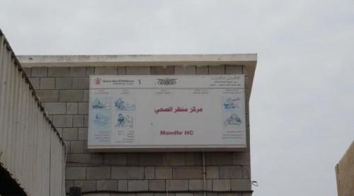 مليشيات الحوثي تقصف مركز منظر الصحي بالحديدة