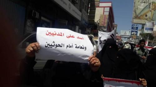 """جرائم """"الحشد الشعبي"""".. تعز تكتوي بنيران عصابات الإخوان (ملف)"""