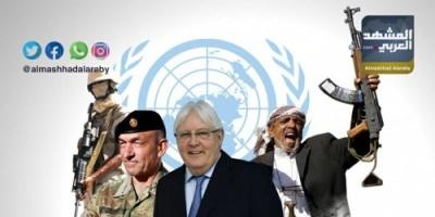 هرباً من الانسحاب.. الحوثي يفخخ اجتماعات لجنة التنسيق بالحديدة (ملف)
