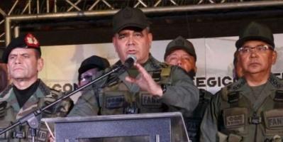 """فنزويلا.. افتتاح مركز لتدريب 300 طيار على قيادة مروحيات  """"مي"""" الروسية"""