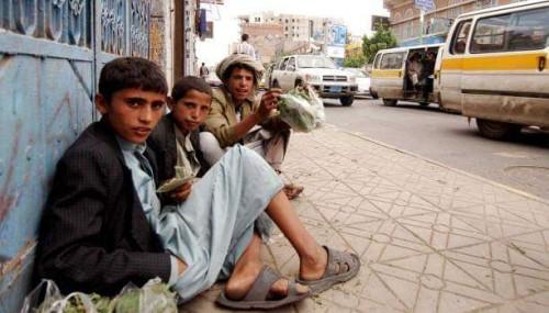 """""""أطفال الرصيف"""".. الحرب الحوثية تشوِّه الوجوه البريئة"""