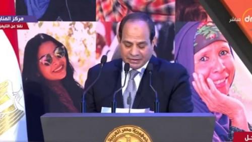 أول تعليق من البرلمان المصري على قرارات السيسي