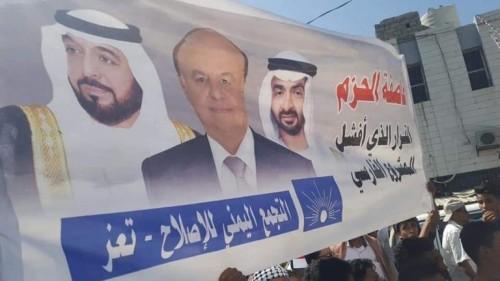 """""""الإصلاح"""" يغازل الإمارات بعد الفضائح الأربعة.. رقصٌ إخواني على كل الحبال"""