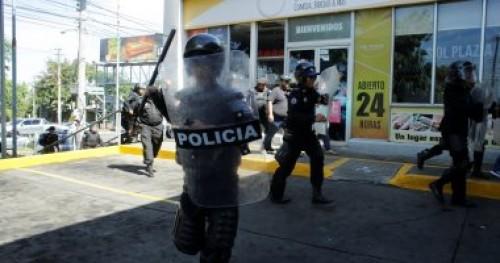 مظاهرات بنيكاراجوا للمطالبة بتنحي الرئيس