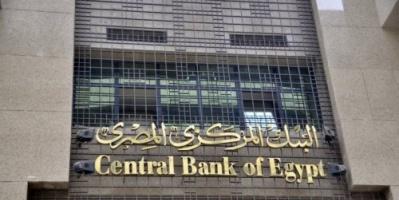 العجز الكلي بالموازنة في مصر ينخفض 5.1 مليار جنيه