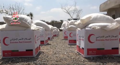 الهلال الإماراتي يوزع 250 سلة غذائية في الدريهمي بالحديدة (فيديو)