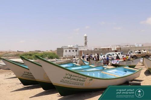 البرنامج السعودي يوفر قوارب متطورة للصيادين في اليمن