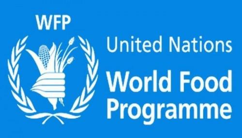الأمم المتحدة: الإمارات داعم رئيسي لأنشطة برنامج الأغذية العالمي في اليمن