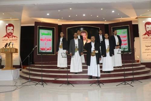 """الحوثيون يستبدلون """"الإسراء والمعراج"""" بذكرى مصرع مؤسسهم"""