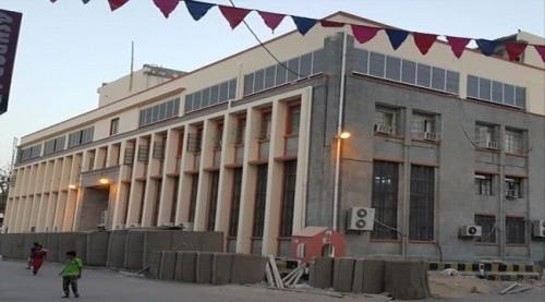 قرار من البنك المركزي بوقف البيع والشراء داخل محلات الصرافة