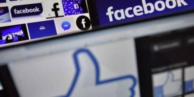 ملفات مستخدمي الفيسبوك  في خطر