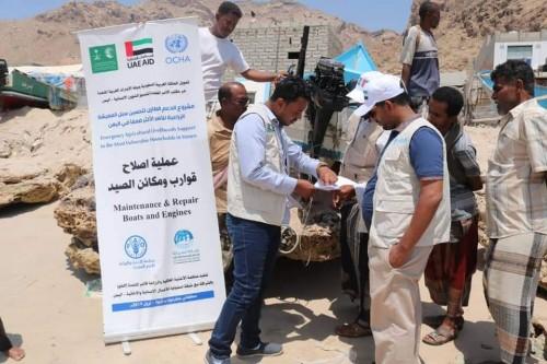 """بالتعاون مع الإمارات..""""الفاو"""" يواصل إصلاح قوارب الصيد في شبوة وحضرموت (صور)"""