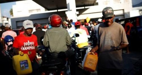 هايتي تشهد أزمة في الوقود ترمي بظلالها على اقتصاد البلاد